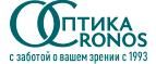 Промокоды Кронос Оптика