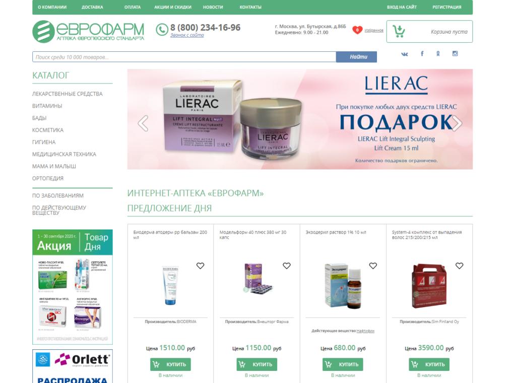 Интернет-аптека Еврофарм