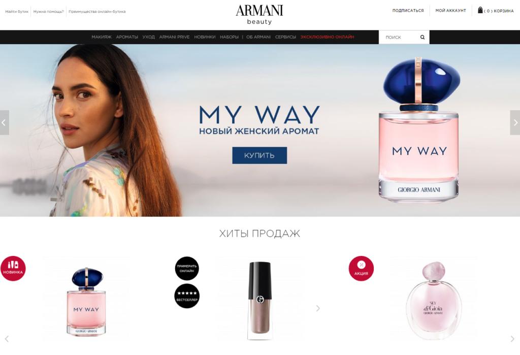 Интернет-магазин Giorgio Armani Beauty