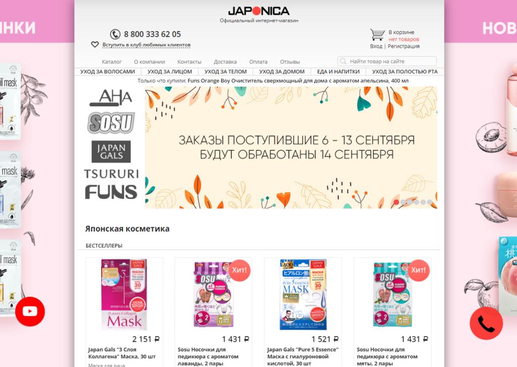 Интернет-магазин Japonica