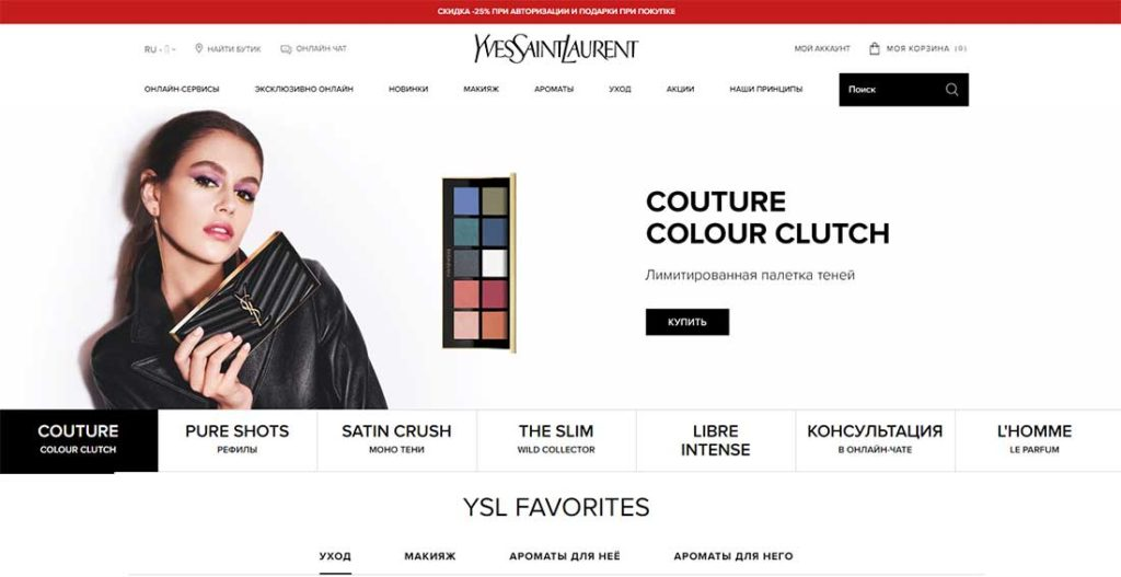 Интернет-магазин Yves Saint Laurent