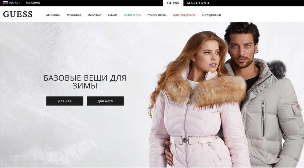 Каталог товаров интернет-магазина Guess.ru