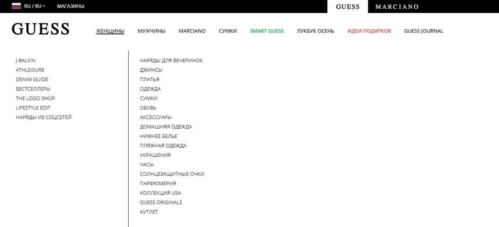 Категории Guess.ru
