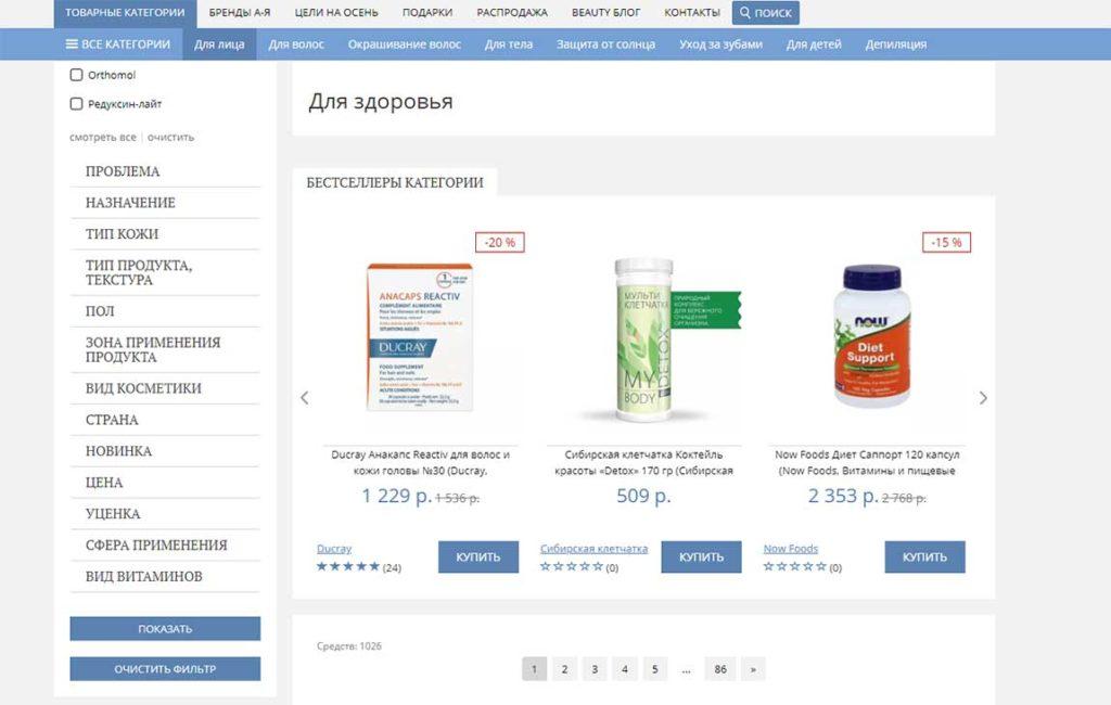Продукция Pharmacosmetica