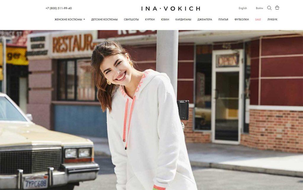 Интернет-магазин Ina Vokich