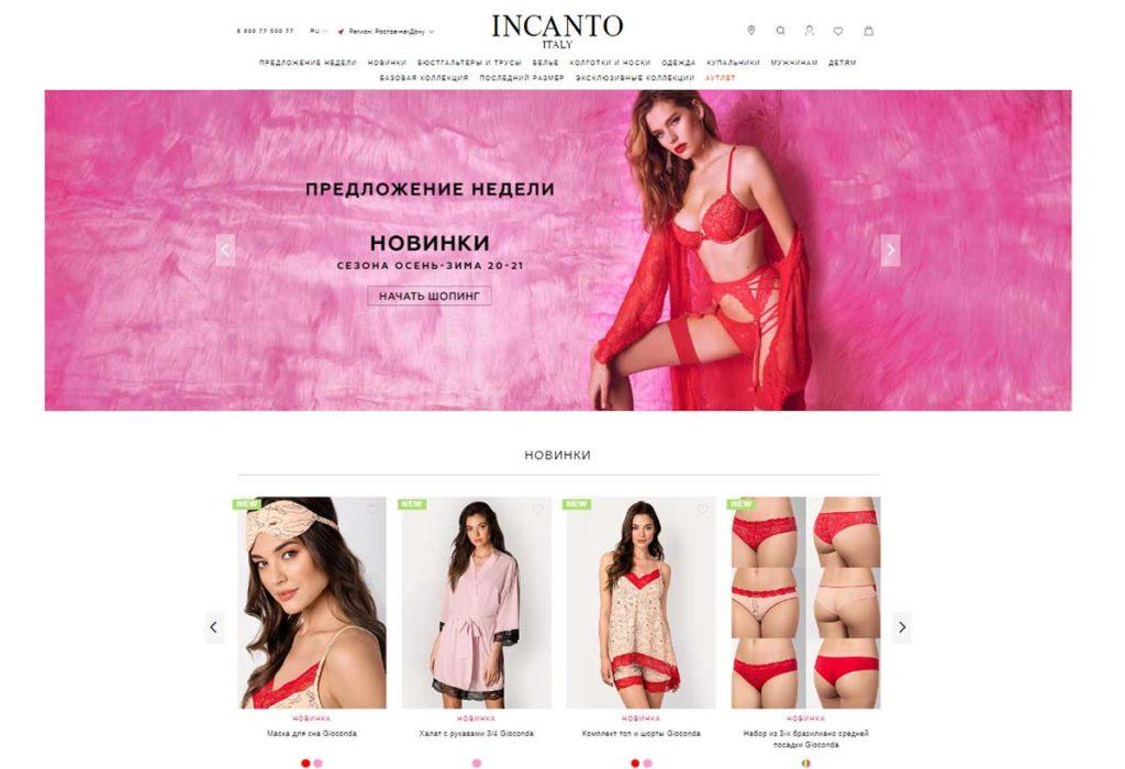 Интернет-магазин Инканто (официальный сайт)