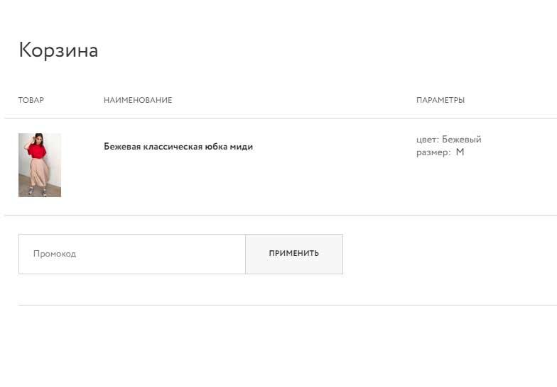 Воспользуйтесь промокодом Sultanna Frantsuzova чтобы получить скидку на заказ