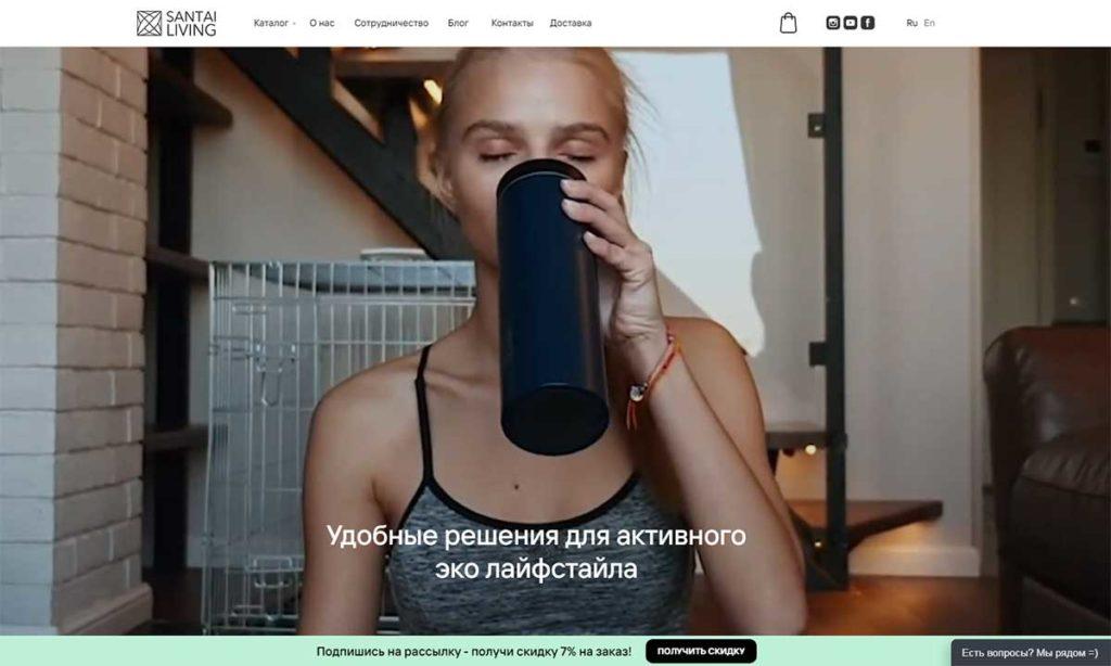 Интернет-магазин Сантай Ливинг