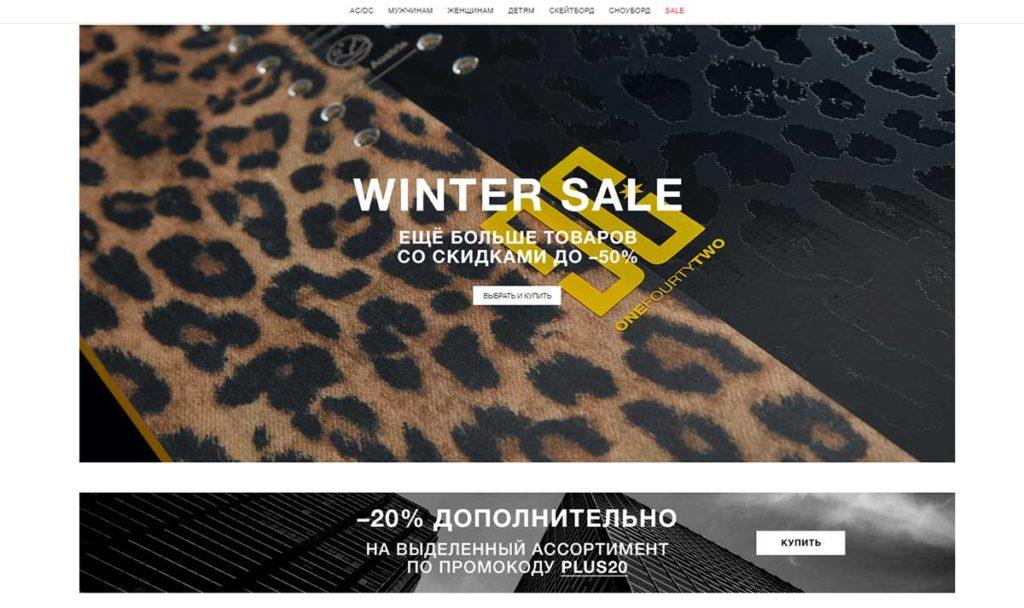 Интернет-магазин обуви DC Shoes