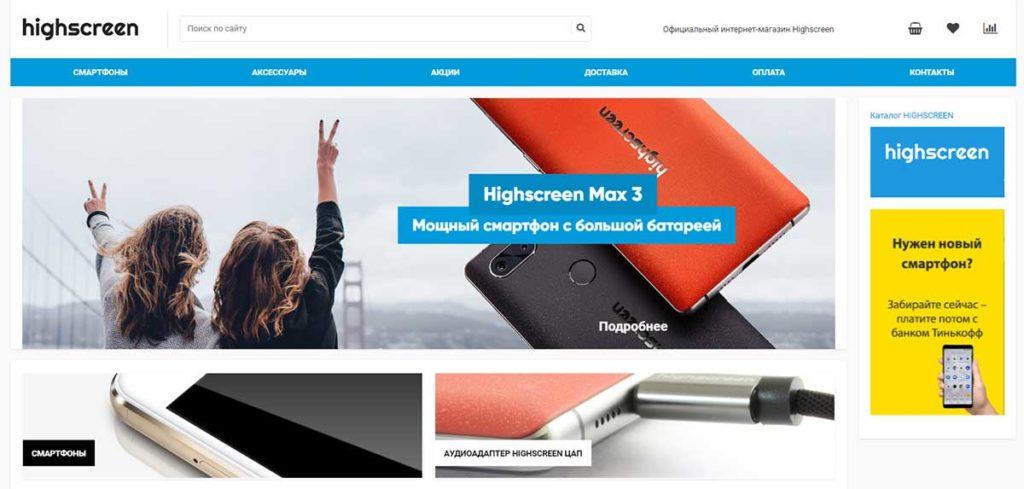 Интернет-магазин смартфонов и аксессуаров Highscreen