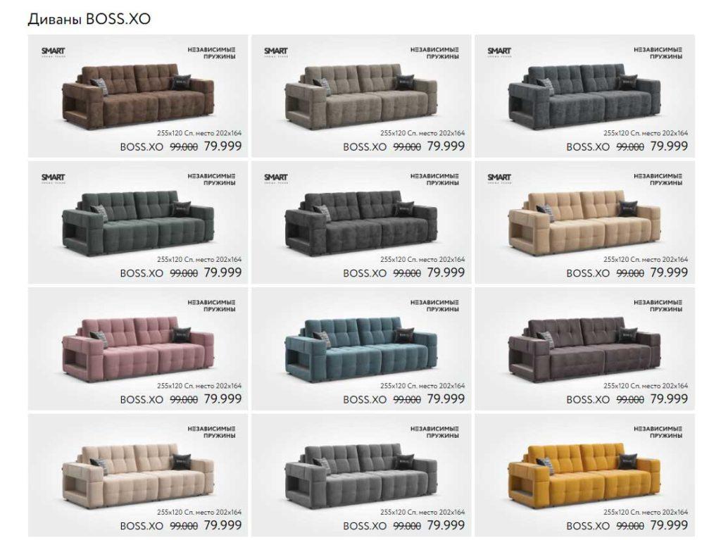 Каталог товаров Много мебели