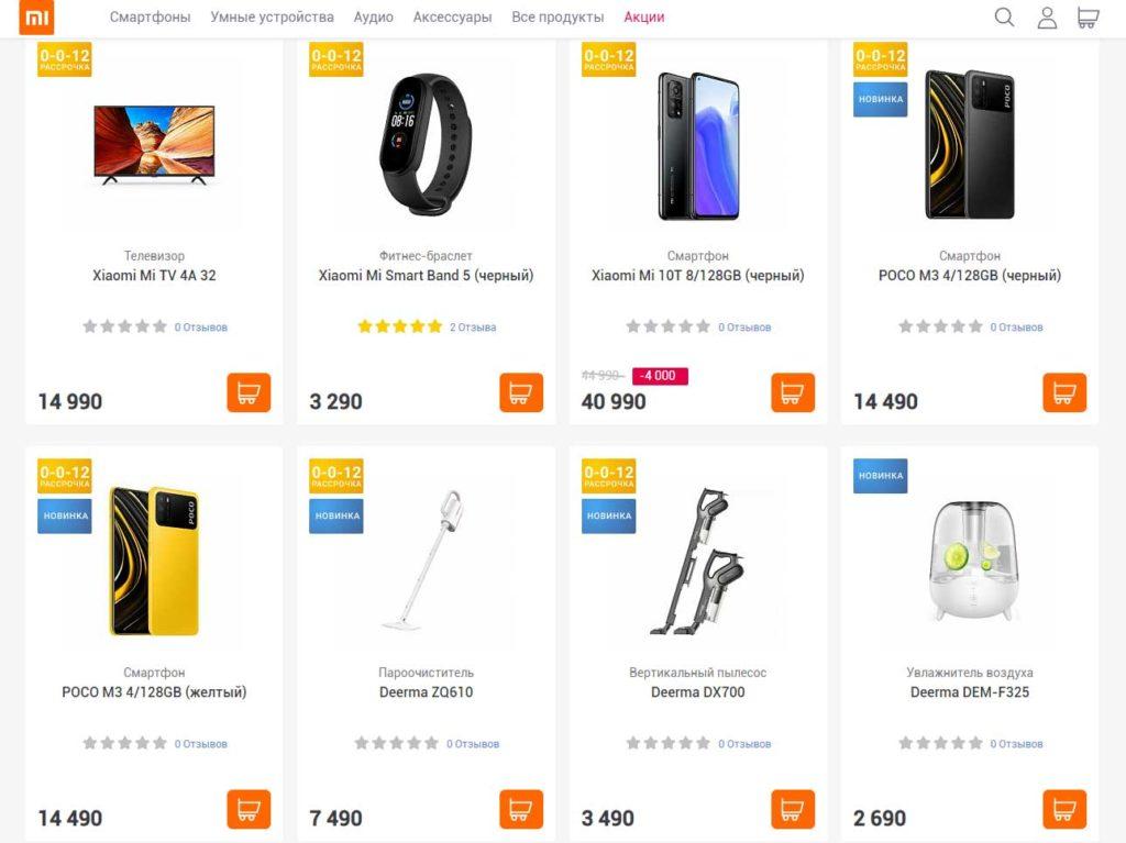 Каталог товаров Xiaomi