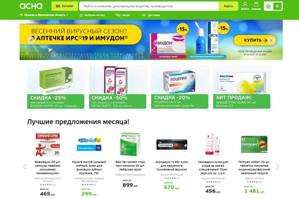 Интернет-сервис Asna.ru