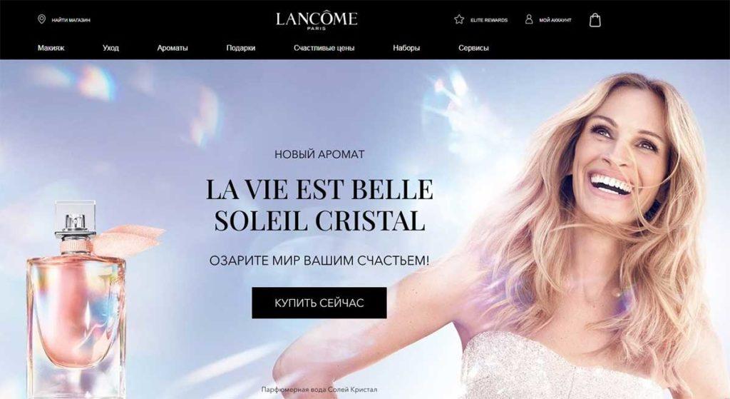 Интернет-магазин Lancome