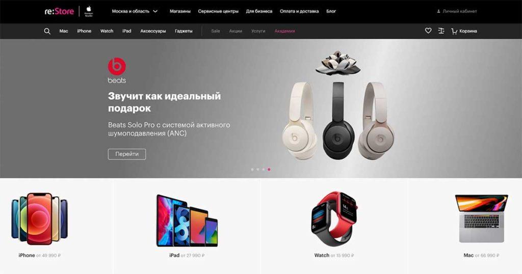 Интернет-магазин re Store