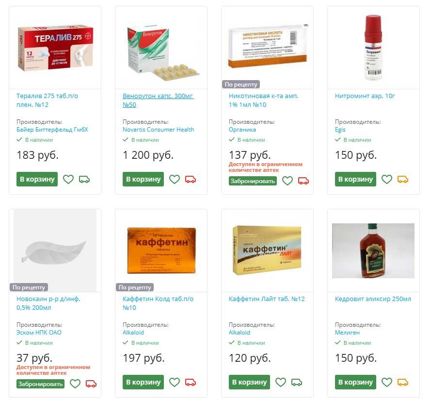 Выбор товаров на сайте аптеки Живика