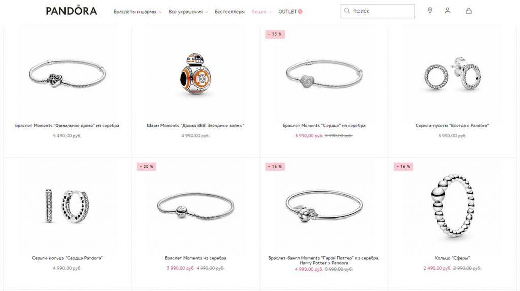 Заказать ювелирные украшения в Pandora