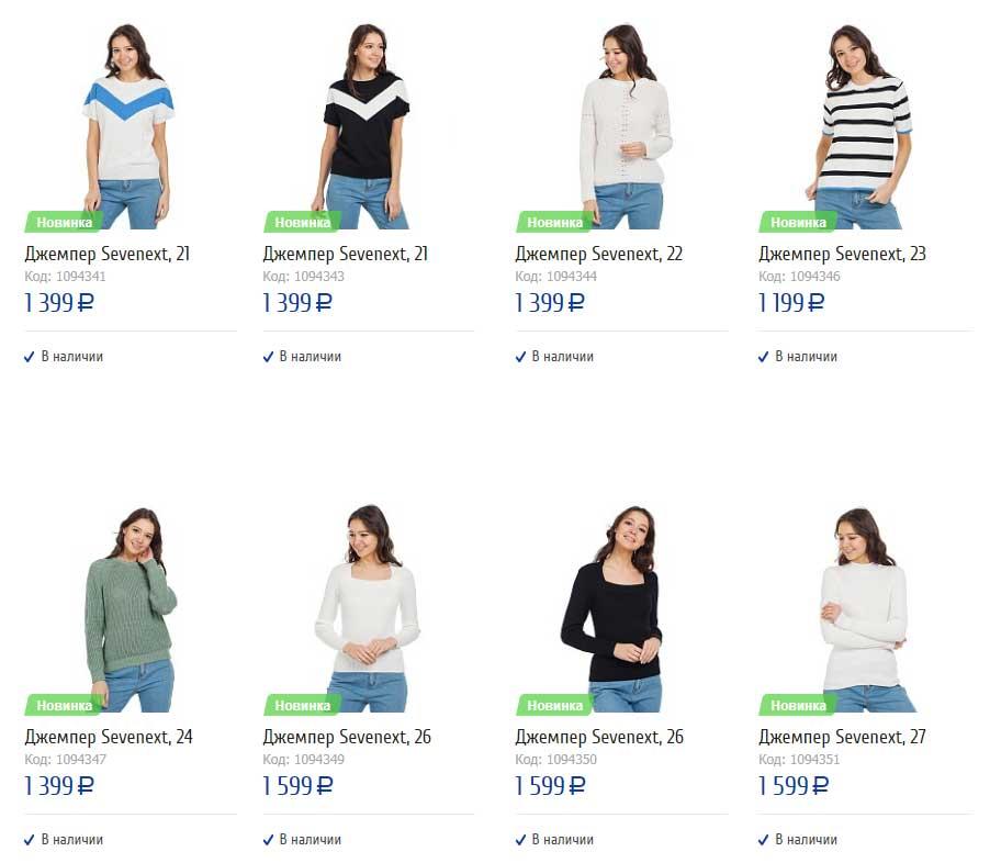 Заказать одежду в Профмакс