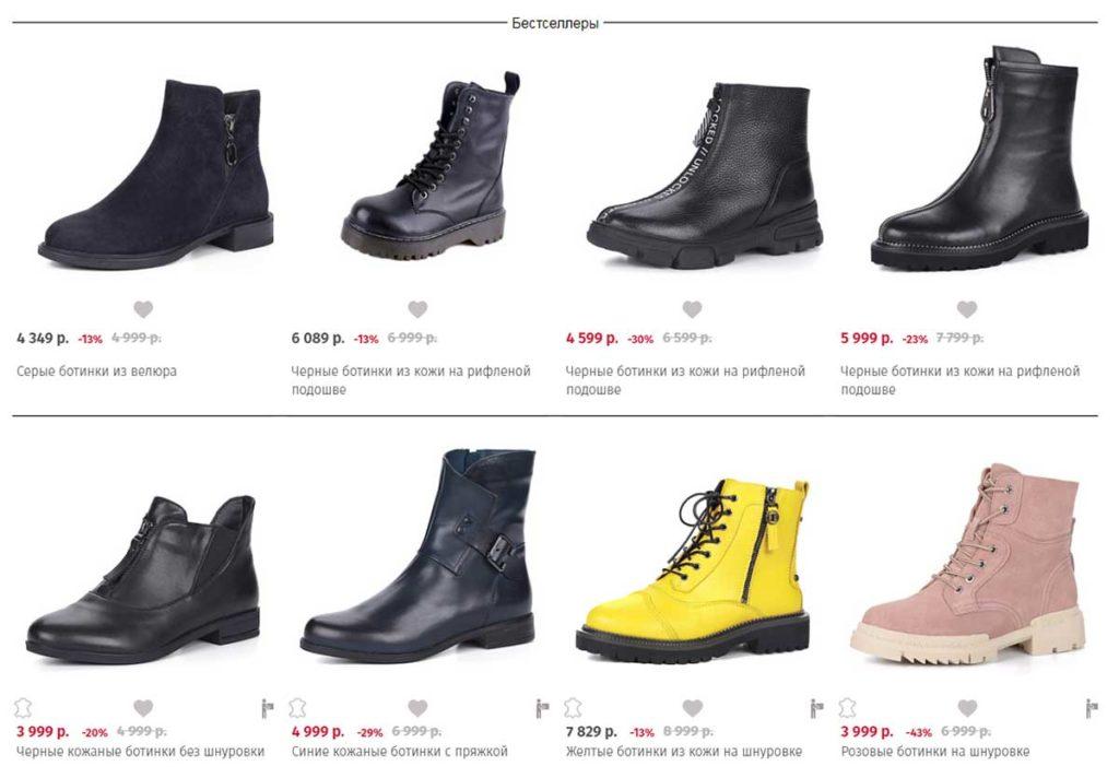 Заказать обувь в Respect Shoes
