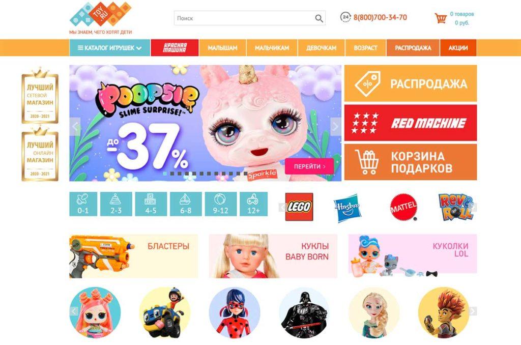 Интернет-магазин Toy.ru