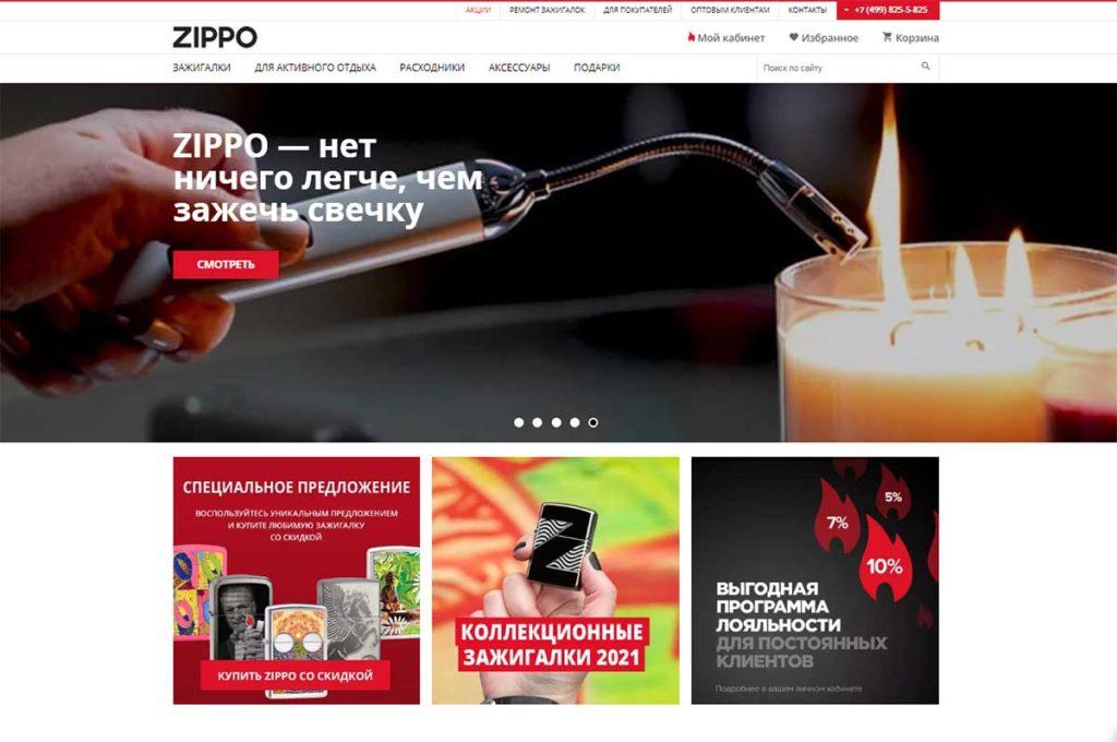 Магазин Zippo