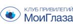 Промокоды moiglaza.ru