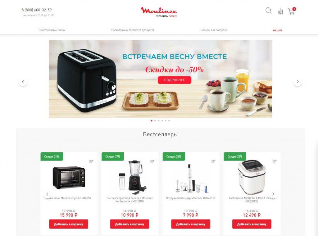 Интернет-магазин Мулинекс