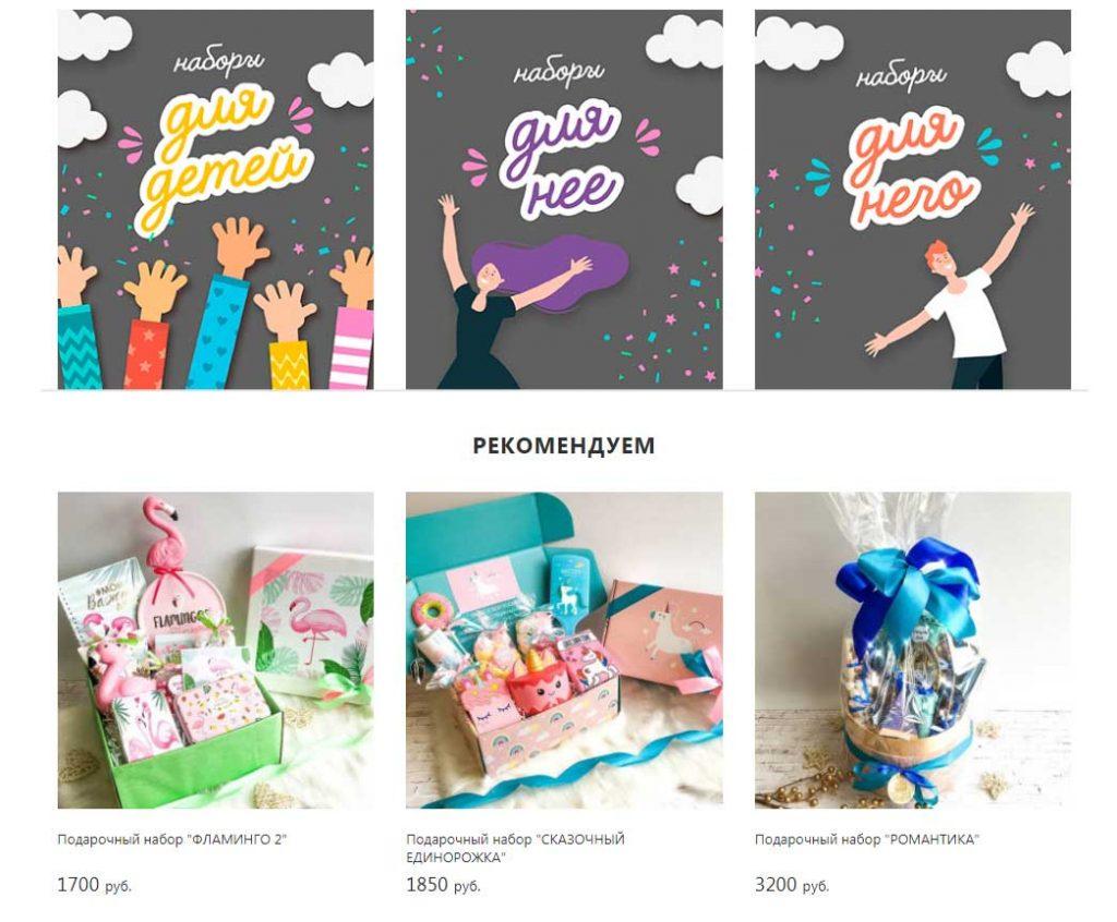 Заказать подарочные наборы DreamBox