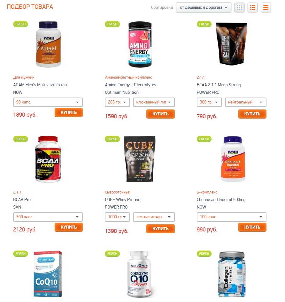 Заказать спортивное питание в Sportfood40