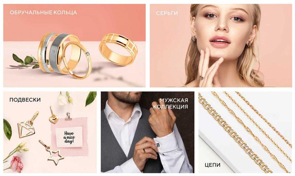 Заказать ювелирные украшения в Svetlov