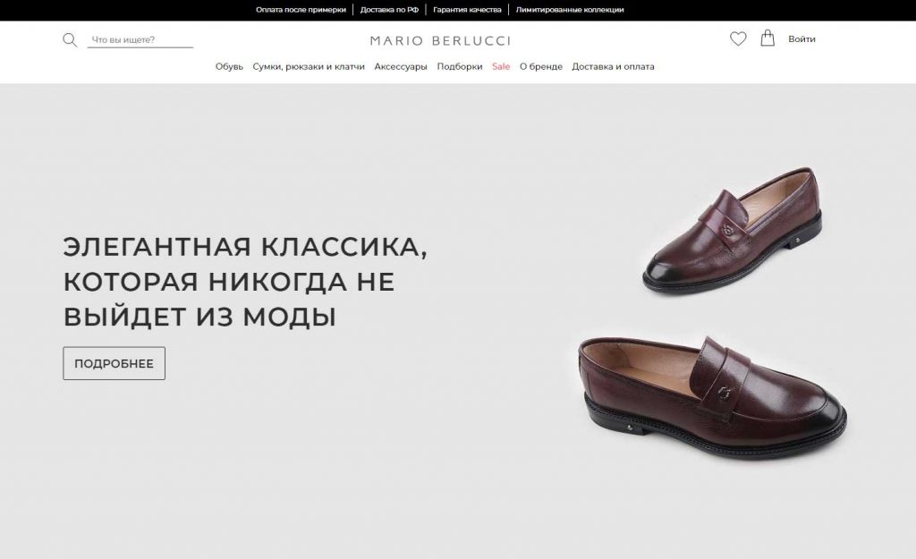 Интернет-магазин Mario Berluchi
