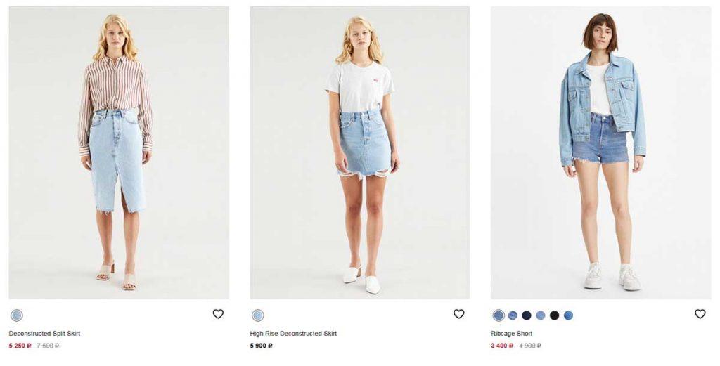 Заказать одежду Levis
