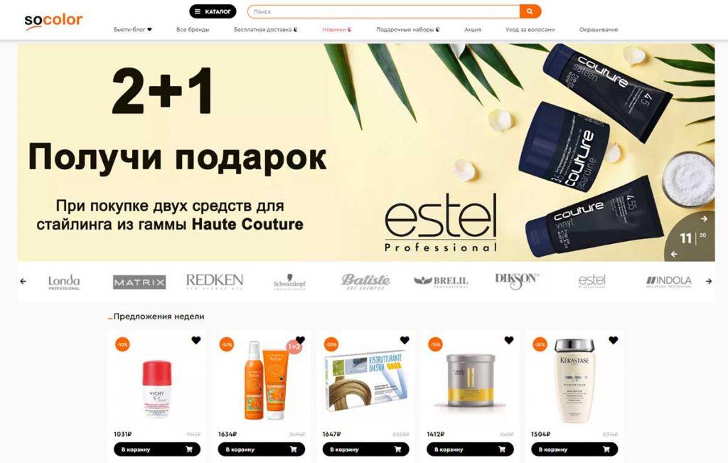 Интернет-магазин SoColor