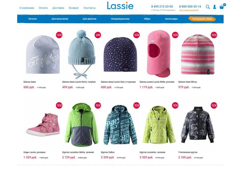 Заказать детскую одежду в магазине Лесси