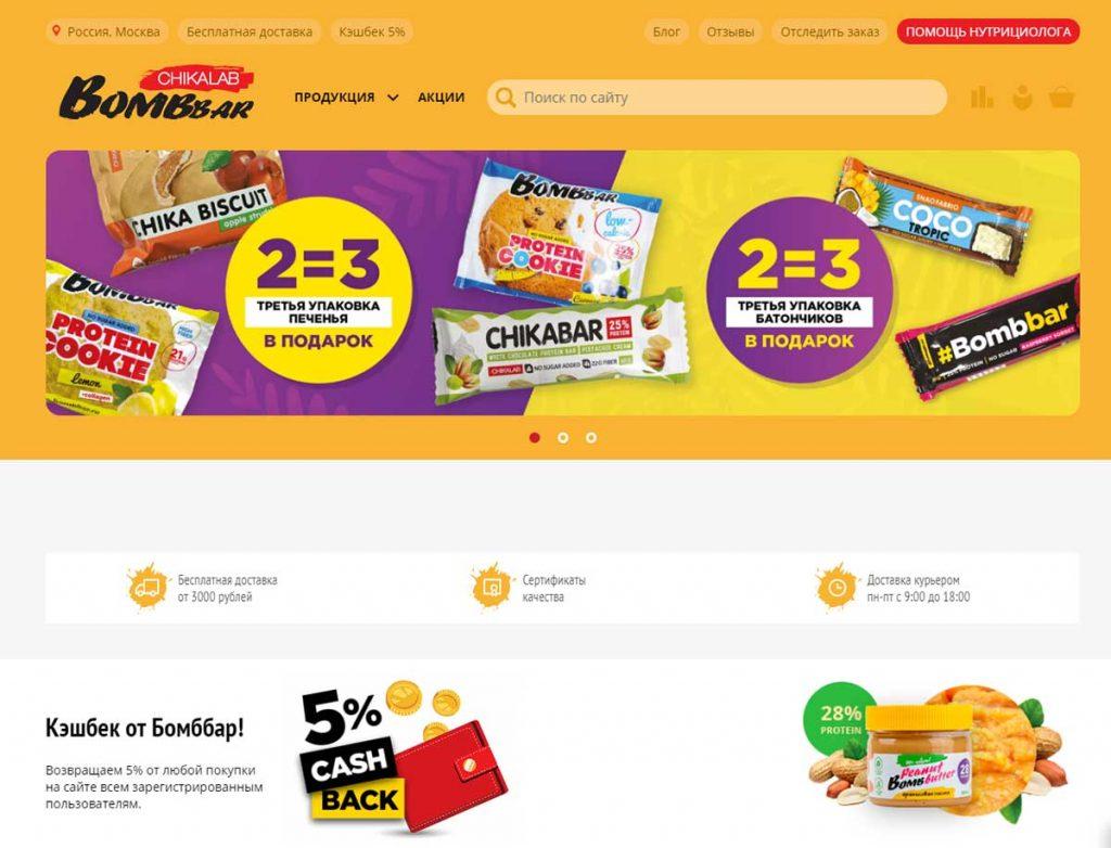 Интернет-магазин Bombbar