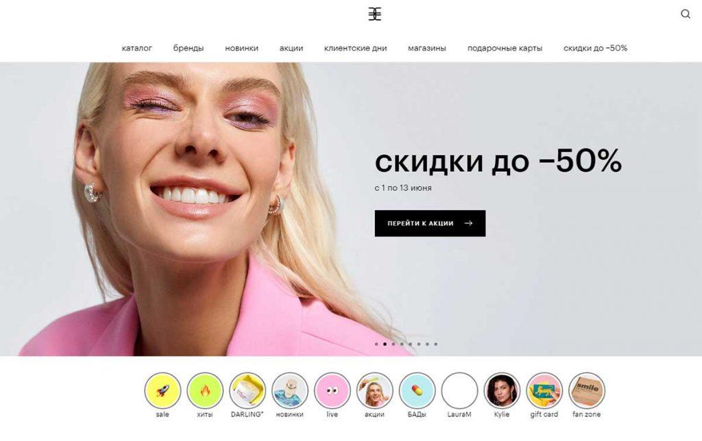 Интернет-магазин Goldapple