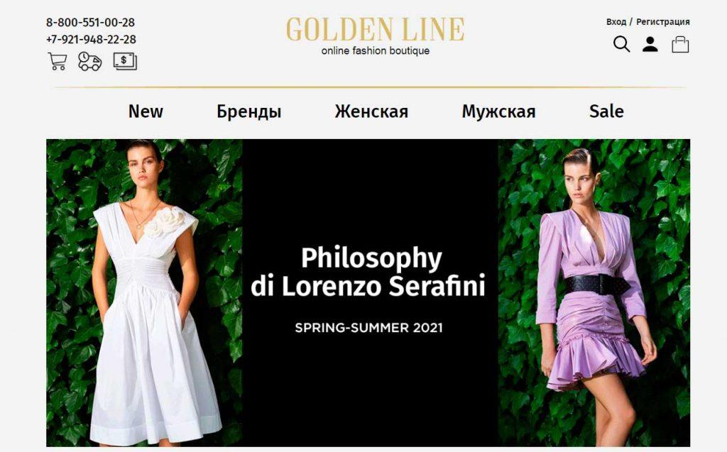 Интернет-магазин Golden Line