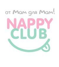 Промокоды Nappy Club