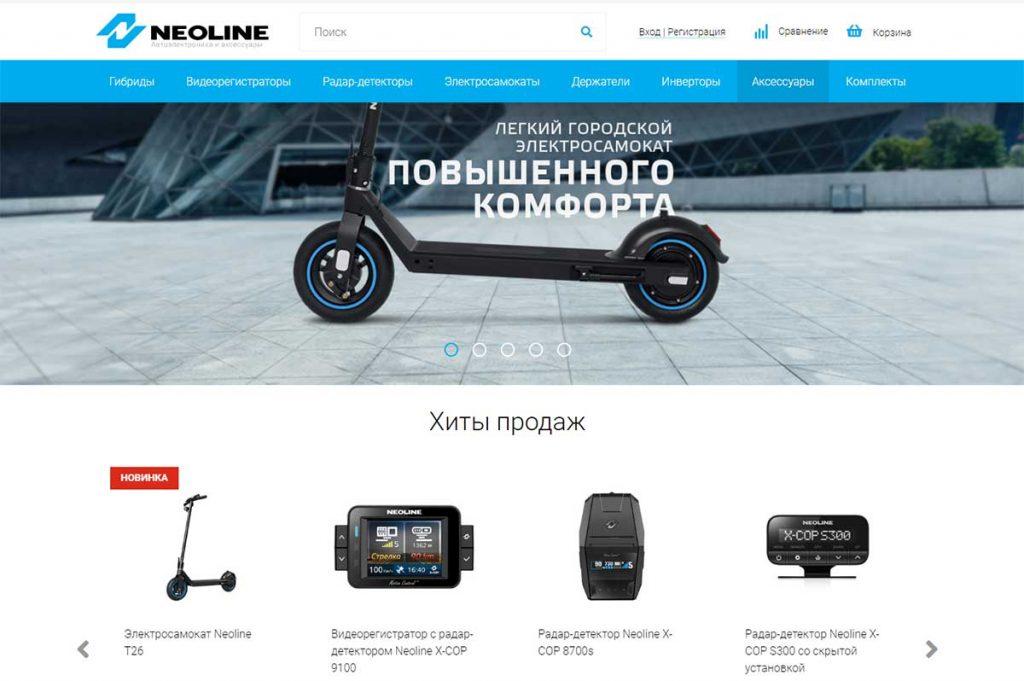 Интернет-магазин Neoline