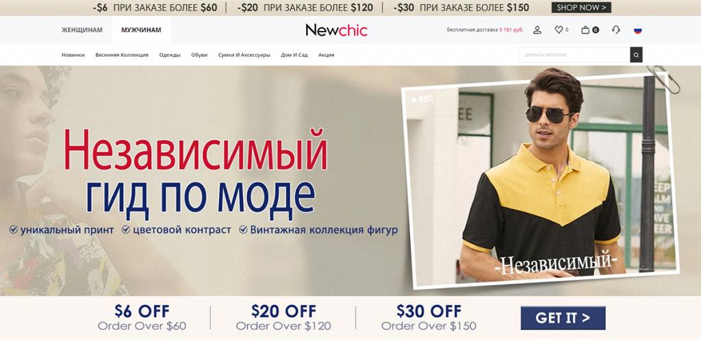 Магазин Newchic