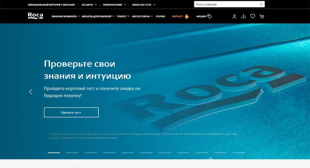 Интернет-магазин Roca