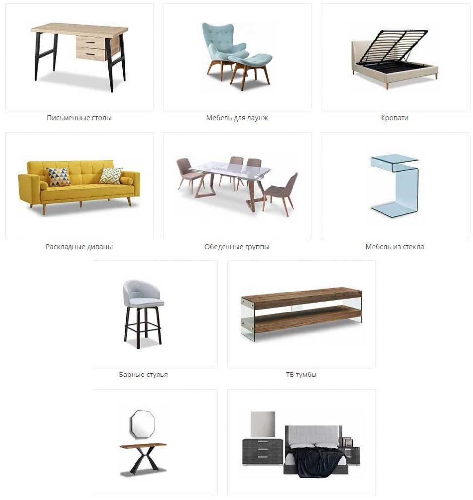Заказать мебель Модерн