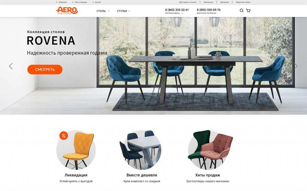 Интернет-магазин Aero