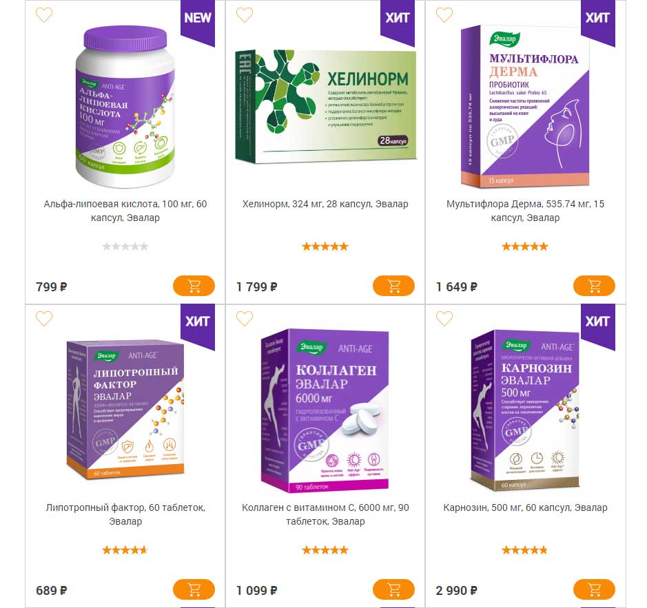 Натуральные и органические товары для здоровой жизни Фитомаркет Эвалар