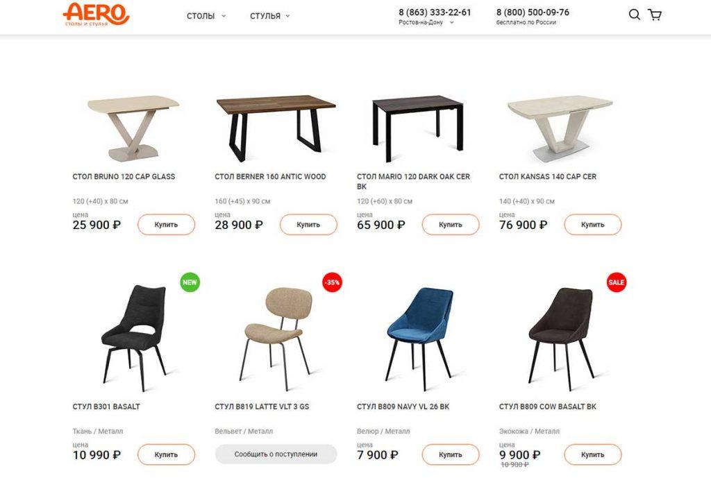 Заказать мебель Aero