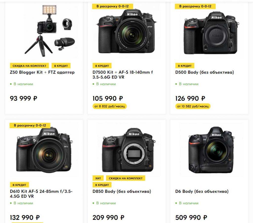Заказать фотоаппарат Nikon