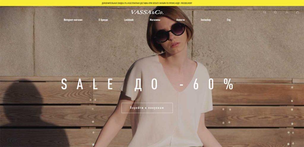 Интернет-магазин Vassa
