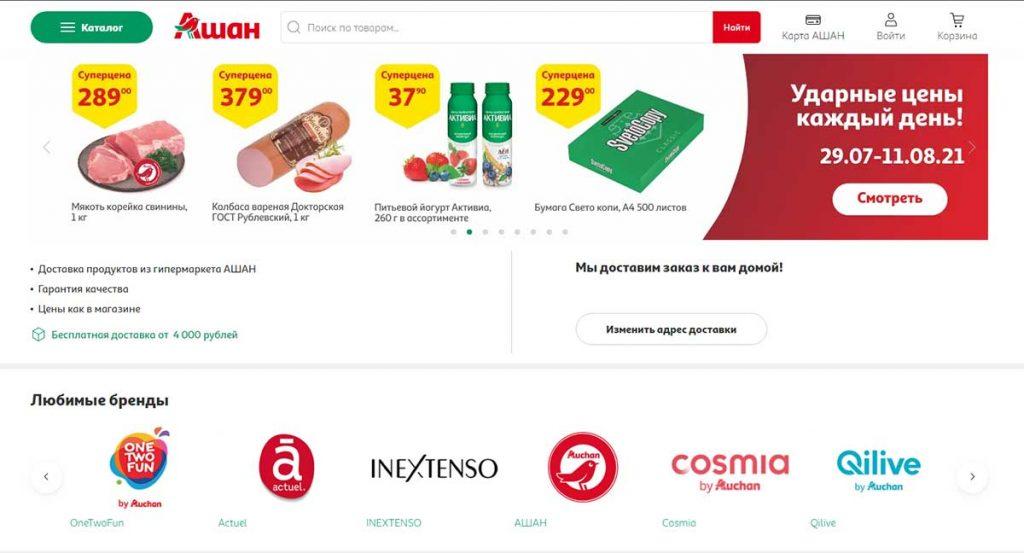 Интернет-магазин Ашан