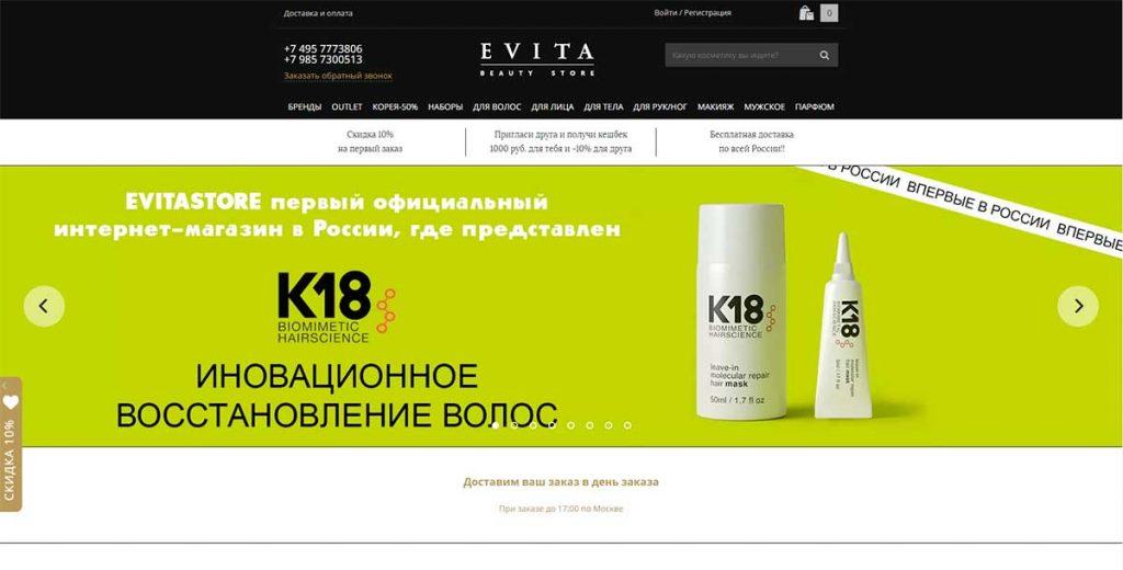 Интернет-магазин Evitastore