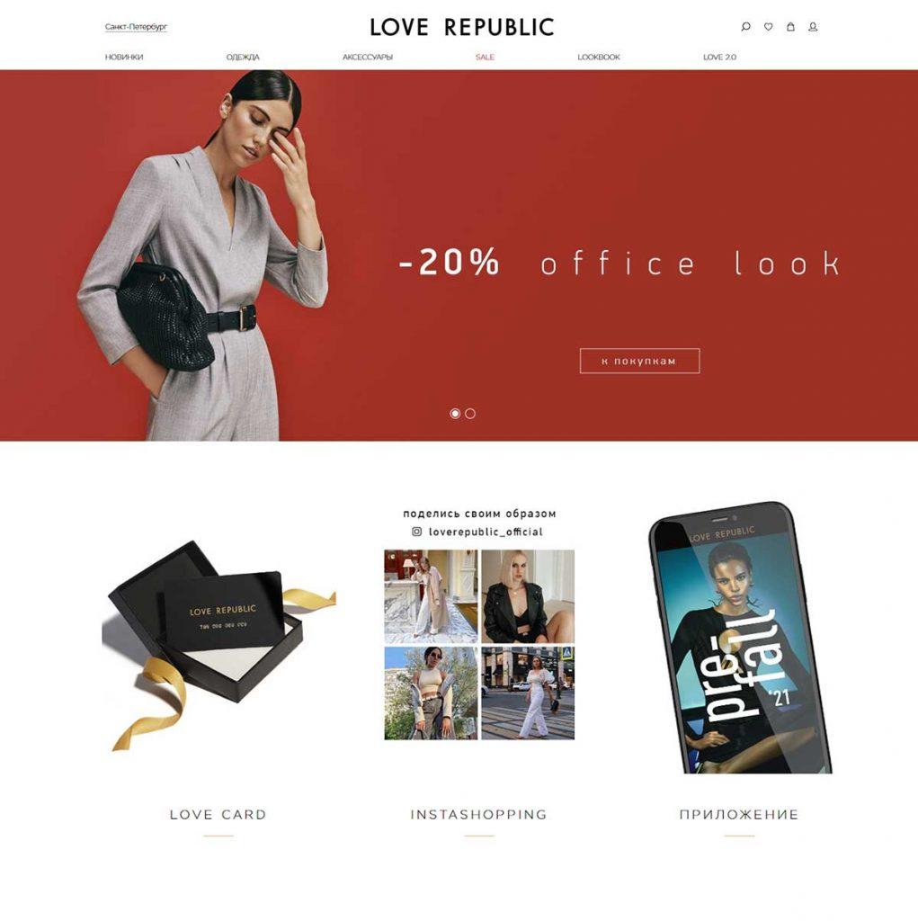 Интернет-магазин Love Republic